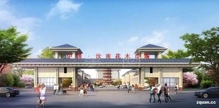 2020,汝南将迎来大发展,中国花木704亿元  2020,汝南大发展,花木产值704亿元 第5张